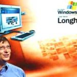 Longhorn Bill Gates